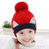 寶寶帽子秋冬1-2-3歲女孩針織護耳保暖一歲男童毛線帽兒童帽子女 QG10703『優童屋』