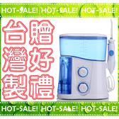 《台灣製+清潔力道市售最強款!!》惠齒 最新UV殺菌燈款 FC-188UV 沖牙機 洗牙機 (效果優於百靈 MD20)