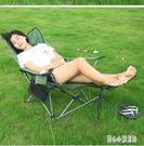 戶外躺椅折疊便攜式超輕車載演員釣魚靠背休閑沙灘椅午休午睡椅子  LN4440【甜心小妮童裝】