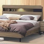 肯恩6尺床組 床頭片 床底 灰橡色 含LED燈具 夜燈 床架 簡約優美時尚 臥室寢室104-2 YD米恩居家生活