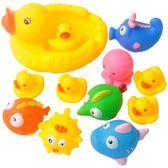店長推薦▶小黃鴨寶寶洗澡玩具兒童洗澡小鴨子游泳嬰兒玩具寶寶水上戲水玩具