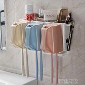 牙刷架 牙刷置物架吸壁式牙膏免打孔壁掛洗漱套裝三口之家  創想數位