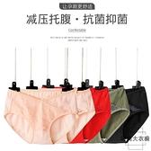 純棉孕婦低腰內褲全棉蕾絲夏季薄款透氣女【時尚大衣櫥】