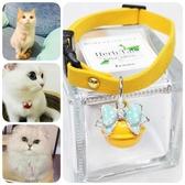 寵物項圈    鈴鐺貓咪蝴蝶結多色狗狗泰迪比熊兔子項鍊飾品