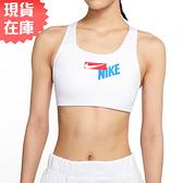 【現貨】Nike Swoosh 女裝 運動內衣 中強度支撐 可拆襯墊 健身 訓練 慢跑 白【運動世界】CZ4444-100