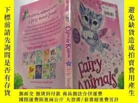 二手書博民逛書店Fairy罕見animals of misty wood霧林仙獸Y212829