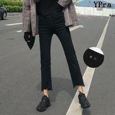 牛仔褲 高腰 寬鬆 闊腿 顯瘦  九分 直筒褲