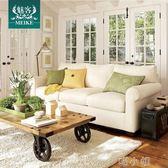 布藝沙發小戶型客廳整裝傢俱北歐地中海田園風格組合 NMS 喵小姐
