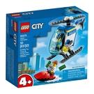 LEGO 樂高 CITY 城市系列 60275 警用直升機 【鯊玩具Toy Shark】