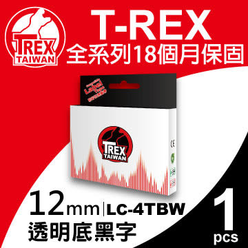 【T-REX霸王龍】Epson LC-4TBW (12mm 透明底黑字) 相容標籤帶