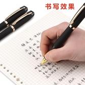 中性筆1.0mm加粗黑色商務辦公簽字筆粗頭碳素水筆芯0.7順滑練字大容量大筆畫硬筆 生活樂事館