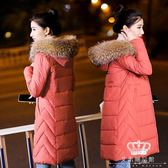 鋪棉外套 大毛領女中長款修身厚韓版羽絨外套