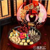 結婚用品婚禮婚慶干果盒圓形喜慶可旋轉糖果盤干果盤分格帶蓋A igo電購3C
