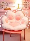 貓爪坐墊學生可愛ins少女臥室地上椅墊辦公室久坐懶人榻榻米屁墊