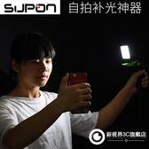 LED攝影燈直播美顏主播攝像補光燈迷你拍照燈便攜柔光燈