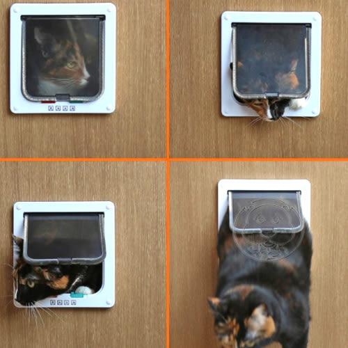 【培菓平價寵物網】dyy》寵物自由進出入寵物門貓門狗門大 中 小號