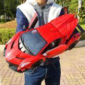 蘭博基尼遙控車超大漂移賽車充電遙控汽車兒童電動遙控車玩具男孩 igo         俏女孩