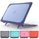 Macbook Air Pro Retina touchbar A1932 保護殼 支架筆電殼 筆電殼 Macbook保護殼 電腦殼 透氣