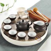 家用汝窯功夫茶具茶杯陶瓷干泡茶盤托套裝日式簡約小茶臺·樂享生活館liv