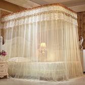 蚊帳導軌蚊帳冬季蚊帳三開門1.8m床雙人家用1.5m單人釣魚竿加密加厚縮蚊帳wy