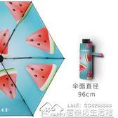 太陽傘防曬防紫外線女黑膠超輕小遮陽傘折疊膠囊晴雨傘兩用  居樂坊生活館