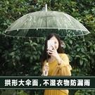 16骨透明雨傘長柄大號雙人女白色網紅雨傘自動加厚加大摺疊訂製傘