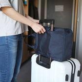 旅行袋手提包女超大容量行李包拉桿包男戶外出差短途收納包整理袋 全館免運