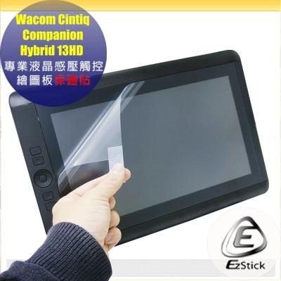 【Ezstick】Wacom Companion Hybrid 13HD 專業液晶感壓觸控繪圖板螢幕保護貼