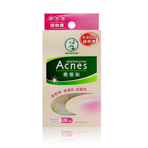 日本 MENTHOLATUM 曼秀雷敦 Acnes 痘痘貼 26入 極致薄 綜合型 ◆86小舖 ◆