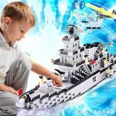 拼裝玩具大型軍事繫列航母模型益智拼裝玩具船樂高積木男孩子6-12歲 快速出貨YJT