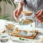 日式櫻花玻璃冷水壺 家用耐熱耐高溫大容量茶壺防爆涼水壺果汁壺WY