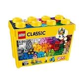 【南紡購物中心】【LEGO 樂高積木】經典基本顆粒Classic系列 - 樂高大型創意拼砌盒桶
