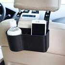 車載置物架 車載水杯架飲料架多功能置物架車用椅背懸掛手機收納盒【快速出貨八折搶購】