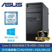 【ASUS 華碩】E500 G5 六核工作站 T26WS-07-E500G5