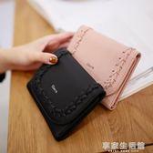 梨花娃娃女士錢包女短款新款日韓版學生三折疊簡約小清新時尚皮夾·享家生活館