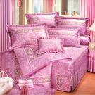 典藏花苑 60支棉尊爵七件組-6x6.2呎雙人加大-鋪棉床罩組[諾貝達莫卡利]-R6603-B