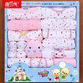 純棉嬰兒衣服新生兒禮盒套裝0-3個月春秋冬季初生剛出生滿月寶寶 森活雜貨