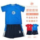 台灣製吸濕排汗運動服套裝 *2色 [1714]RQ POLO 中大童120-170 春夏童裝 現貨