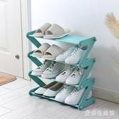 創意Z字型鞋架 客廳簡易組裝無紡布鞋架家用多層收納鞋架 QX5158 『愛尚生活館』