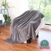 毛毯秋冬厚款百搭休閒毯子旅行毯辦公室午睡空調毯【福喜行】
