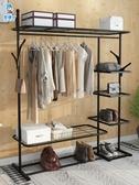 簡易掛衣架落地臥室內晾衣架折疊家用涼衣服架子單桿式收納曬衣架YTL 新北購物城