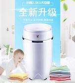 洗衣機-小鴨迷你洗衣機XPB35-566小型嬰兒童寶寶半全自動家用洗衣機單筒 完美情人館YXS