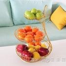 水果盤創意客廳歐式現代家用茶幾三層架零食輕奢多功能精致雙層籃 小時光生活館