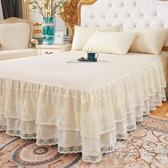 公主床罩床裙式單件蕾絲花邊歐式1.5m1.8x2.0米2.2床套防滑保護套 小時光生活館