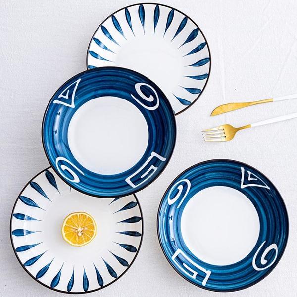 盤子套裝2/4/6/10只裝家用日式陶瓷碟子菜盤魚盤創意個性餐盤組合 {限時免運}
