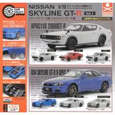 全套6款【日本正版】C-CAR CRAFT 日產 Skyline GT-R 扭蛋 轉蛋 玩具車 模型 - 711597