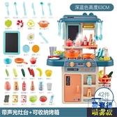 兒童家家酒廚房玩具寶寶做飯仿真廚具套裝女孩生日禮物【英賽德3C數碼館】