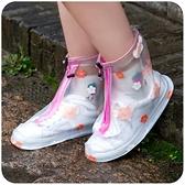 可愛防雨鞋套女士加厚底防滑耐磨雨天鞋防水鞋套腳套雨靴成人下雨「錢夫人小鋪」