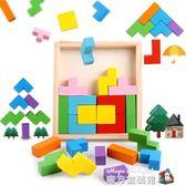 兒童早教益智立體創意俄羅斯拼圖積木2-3-6歲寶寶七巧板玩具WD 魔方數碼館