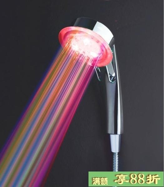 七彩蓮蓬頭 LED發光花灑淋浴套裝七彩噴頭增壓手持蓬蓬淋浴套裝軟管衛浴配件